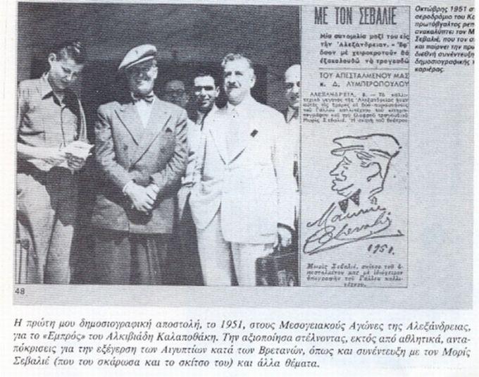 M.SEVALIE1951