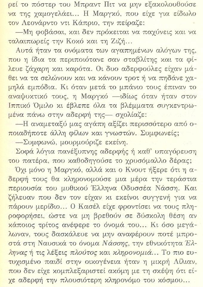 amart.g.23