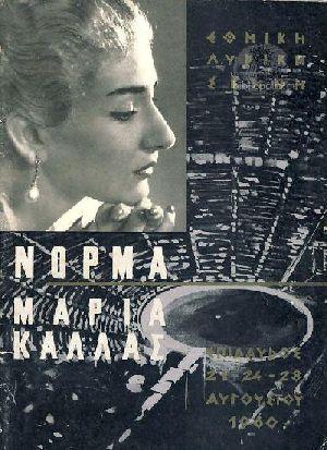 m.c.norma